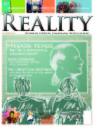 RealityCoverSept16