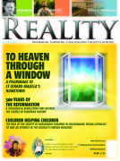 realityoct16cover