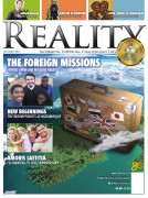 RealityOct17Cover