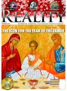 RealityDec17Cover